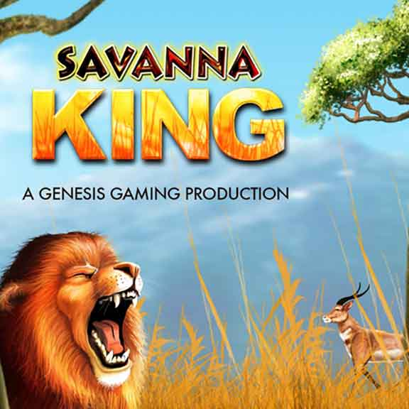 Savanna King logo